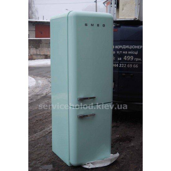 Холодильник SMEG FAB32RVN1 Б/У
