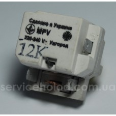 Реле пусковое MPV-1,2A